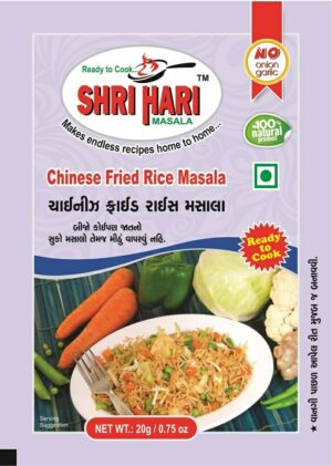 Chinese Fried Rice Masala