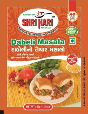 Dabeli masala recipe in Gujarati,