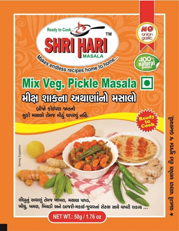Mix Veg. Achar Masala, Mix Veg. Pickle Masala Powder , Best Mix Veg. Pickle Masala, Mix Veg. Pickle Masala manufacturer, Mix Veg. Pickle Masala in gujarat