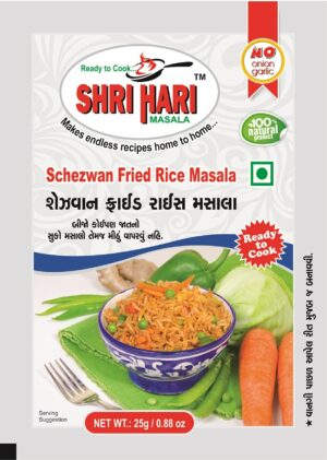 Schezwan Fried Rice Masala Schezwan Fried Rice Masala