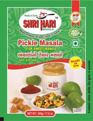 Sweet Mango Achar Masala, Mango Pickle Masala, Best Mango Pickle Masala, Mango Pickle Masala Powder, Mango Pickle Masala Manufacturer, Mango Pickle Masala in Gujarat.