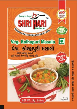 Ready To cook Veg. Kolhapuri Masala Ready To cook Veg Kolhapuri Masala, indian ready to cook spice, indian ready to cook spices in vadodara, indian ready to cook spices in ahmedabad, indian ready to cook spices in gujarat, indian ready to cook spices in india