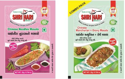 indian ready to cook spice, indian ready to cook spices in vadodara, indian ready to cook spices in ahmedabad, indian ready to cook spices in gujarat, indian ready to cook spices in india
